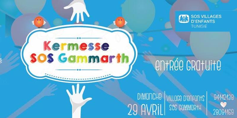 Après 5 ans d'absence, la Kermesse de SOS Village d'Enfants Gammarth se tiendra le 29 avril