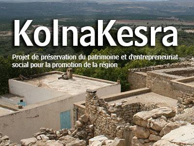 Kolna Kesra : démarrage des Â« Nuits ramandanesques » et avancement des travaux