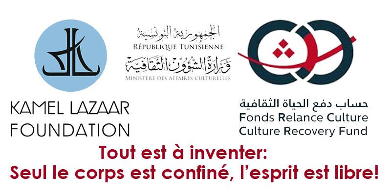 Culture Solidaire, la nouvelle initiative lancée par La Fondation Kamel Lazaar