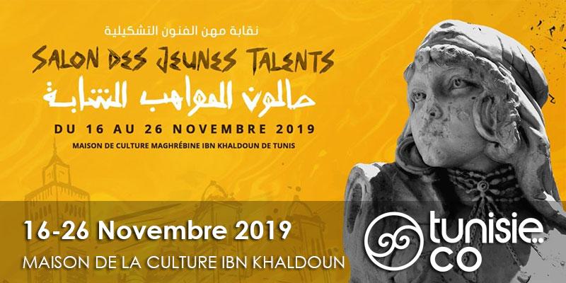Salon des Jeunes Talents du16 au 26 Novembre