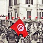 Célébration du 189ème anniversaire du drapeau Tunisien le 22 Octobre