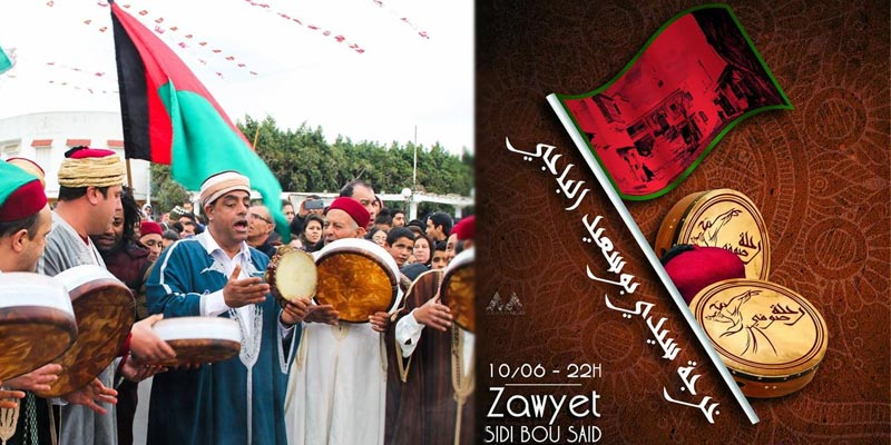 Kharjet Sidi Bou Said El Beji, le samedi 10 juin à 22h