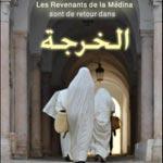 Evènement EL KHARJA le 9 avril à la Médina de Tunis
