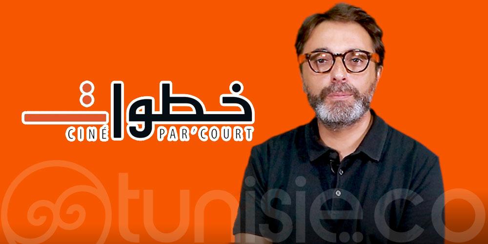 Ciné Par'Court 'خطوات'  raconté par le réalisateur Mohamed Ben Attia