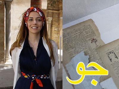En vidéo : Khadija Hamdi-Soussi la curatrice de la Terre à Jaou