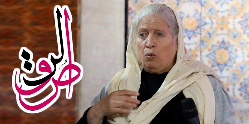 En vidéo : Khira Oubeidallah ou la mémoire du Ballet folklorique tunisien