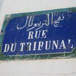 Palais Kheireddine à la Médina de Tunis
