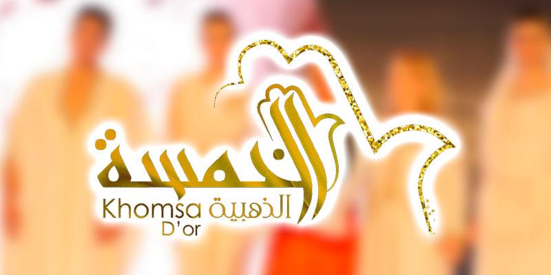 khomsa-121118-1.jpg