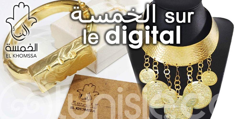 Commandez vos bijoux en ligne de Khomsa