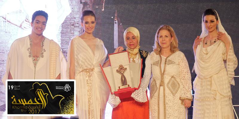 En vidéo : Découvrez les lauréates du concours Khomsa d'or 2017