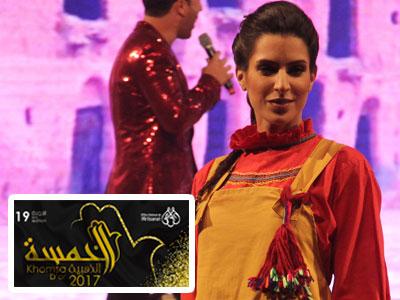 En vidéo : Les plus belles tenues artisanales de ville de la Khomsa d'or 2017
