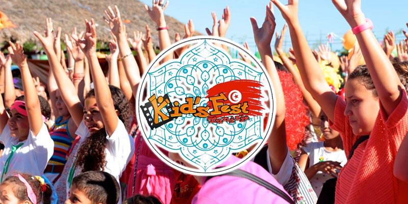 Sidi Bou Saïd célèbre la fête de l'enfance avec KidsFest Tunsie le 15 avril