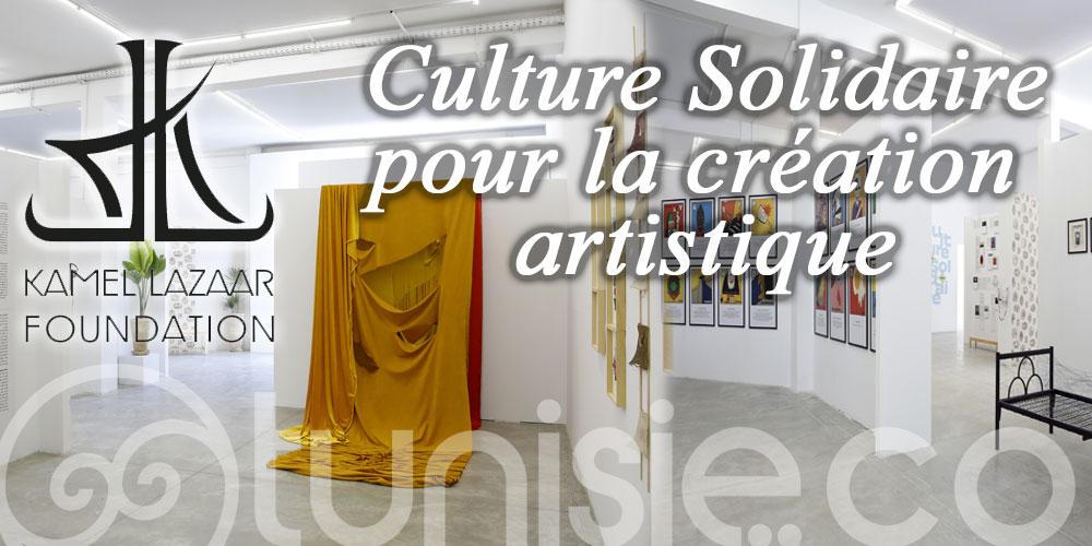 Culture Solidaire : Une exposition pas comme les autres