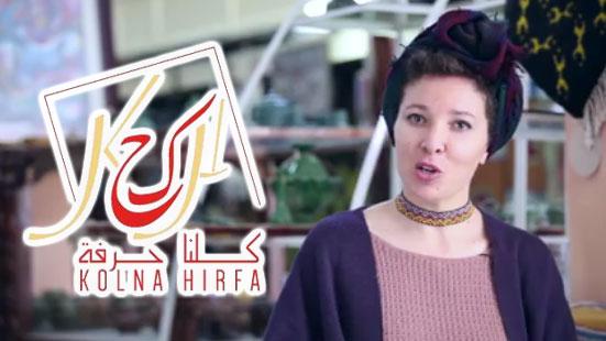 En vidéo :  Rania Mechergui de Kolna Hirfa, la battante de l'Artisanat du Nord-Ouest