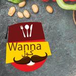 En photos : Commandez votre plat fait-maison avec la nouvelle application WannaKool
