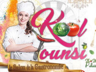 KOOL TOUNSI, 1er salon gastronomique tunisien du 25 au 27 mai au palais des congrès