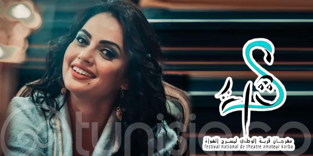 Mouna Talmoudi nouvelle présidente du Festival national du théâtre amateur de Korba