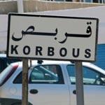 Une baignade exceptionnelle à Korbous !