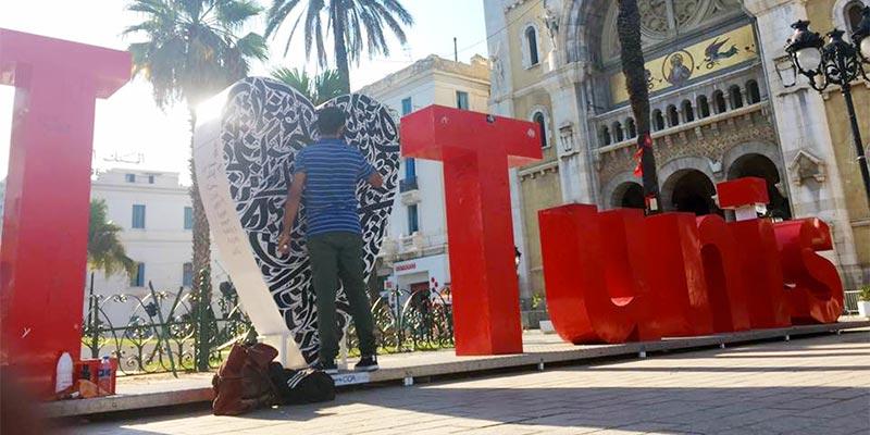 Le I Love Tunis s'ouvre aux artistes pour un lifting mensuel