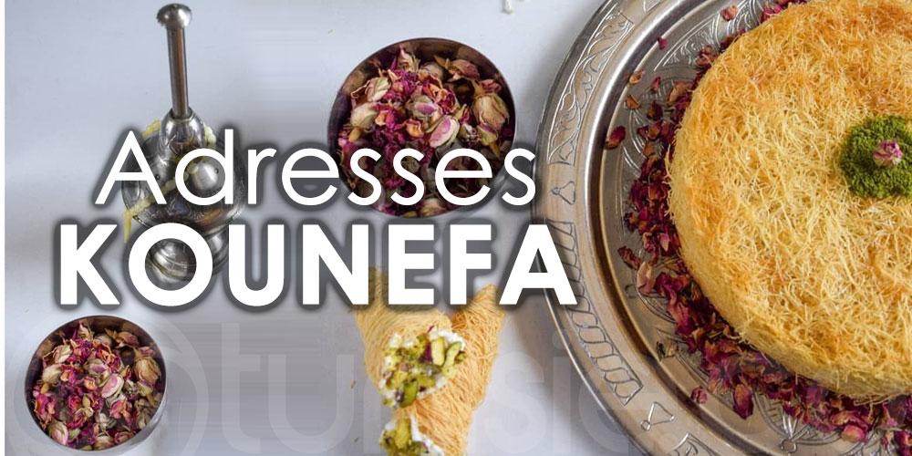 Meilleures adresses pour acheter la KOUNEFA, star des desserts ramadanesques