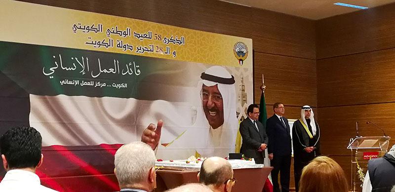 koweit-220519-7.jpg