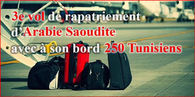 Troisième vol de rapatriement d'Arabie Saoudite avec à son bord 250 Tunisiens