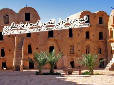 Ce qui vous attend au Festival International des Ksours Sahariens de Tataouine du 21 au 24 mars