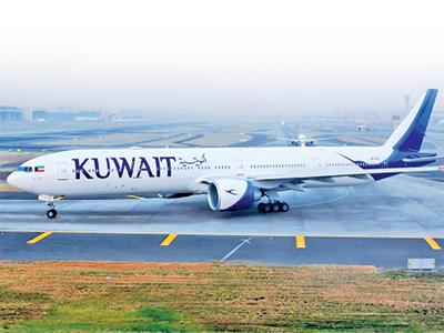 Neuf nationalités interdites à bord de Kuwait Airways, sauf si …