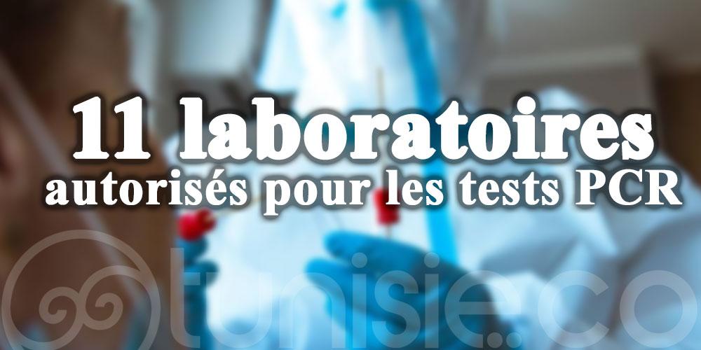Voici la nouvelle liste des laboratoires privés pour faire un test PCR