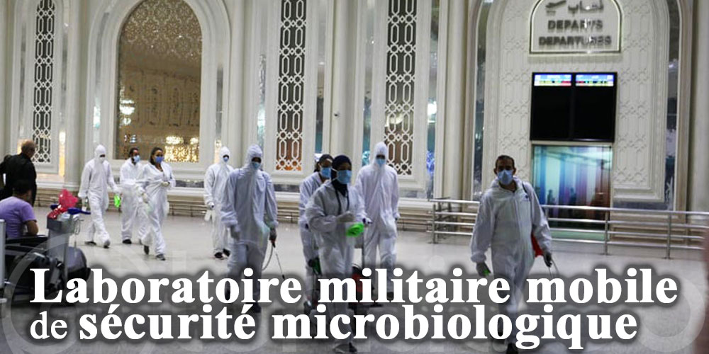La mise en place d'un laboratoire militaire mobile à l'aéroport Tunis-Carthage