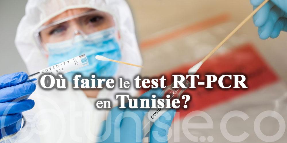 Voici la nouvelle liste des laboratoires autorisés à réaliser le test RT-PCR