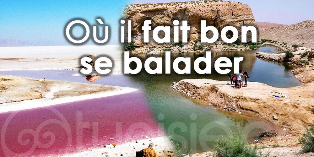 5 Lacs à visiter en Tunisie