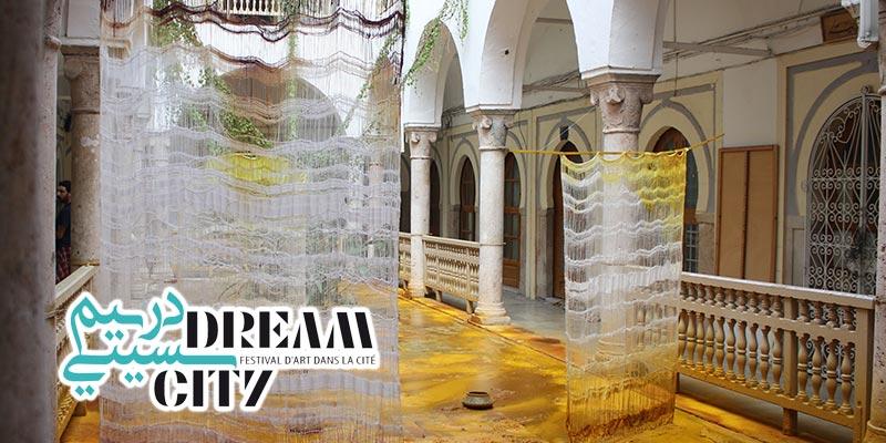 En vidéo :  La couleur du temps, l'oeuvre d'Arts visuels d'Erin Manning au Dream City 2017