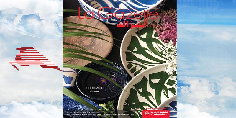 Découvrez la dernière édition du magazine de bord de Tunisair