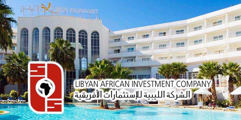 La Libyenne des Investissements Africaines dément toute volonté de céder le Laico Hammamet