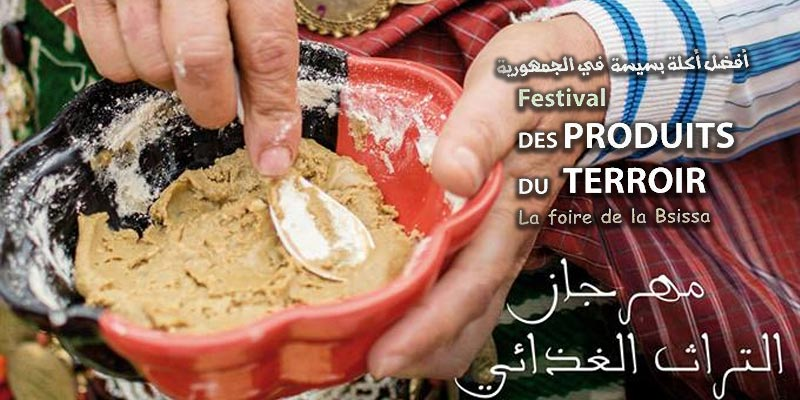 La Bsissa à l'honneur au Festival du Patrimoine Culinaire de Lamta  du 09 au 13 mai