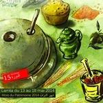 Festival des produits du terroir et concours de la meilleure Bsissa de Tunisie jusqu'au 18 mai à Lamta