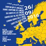 Journée Européenne des Langues le 26 Septembre à l´IFT