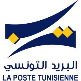 Les services de la Poste Tunisienne