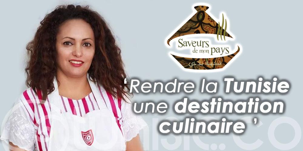 Saveurs de mon pays : Rendre la Tunisie une destination culinaire