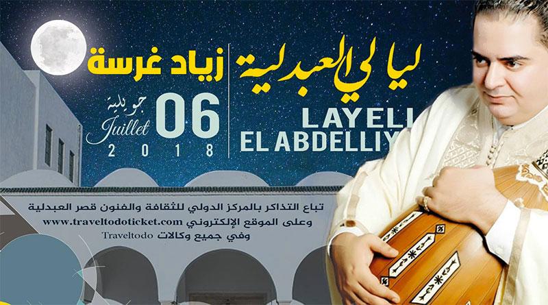 layeli-070718-0.jpg