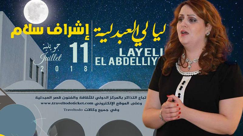 layeli-070718-4.jpg