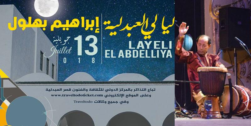 layeli-070718-5.jpg
