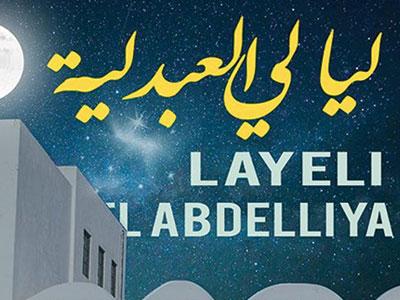 Programme de Layeli El Abdelliya 2018 du 6 au 22 juillet