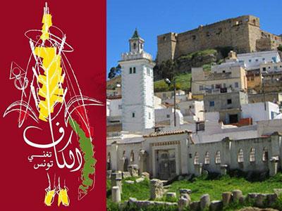 Le Kef Chante La Tunisie du 28 avril au 1er mai