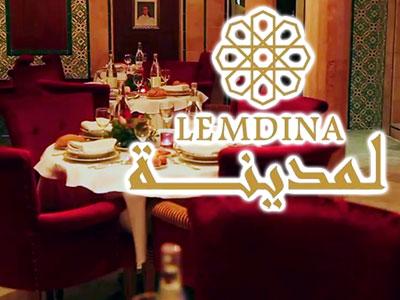 Le charme des Iftars de LEMDINA au coeur des Berges du Lac