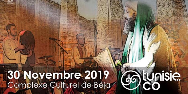 Lemkhazniya Hadhrou aux Journées Cinématographiques de Béja le 30 Novembre