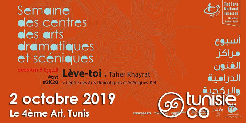 Semaine des Centres des Arts Dramatiques et Scéniques: Spectacle Lève-toi de Taher Khayrat le 2 octobre