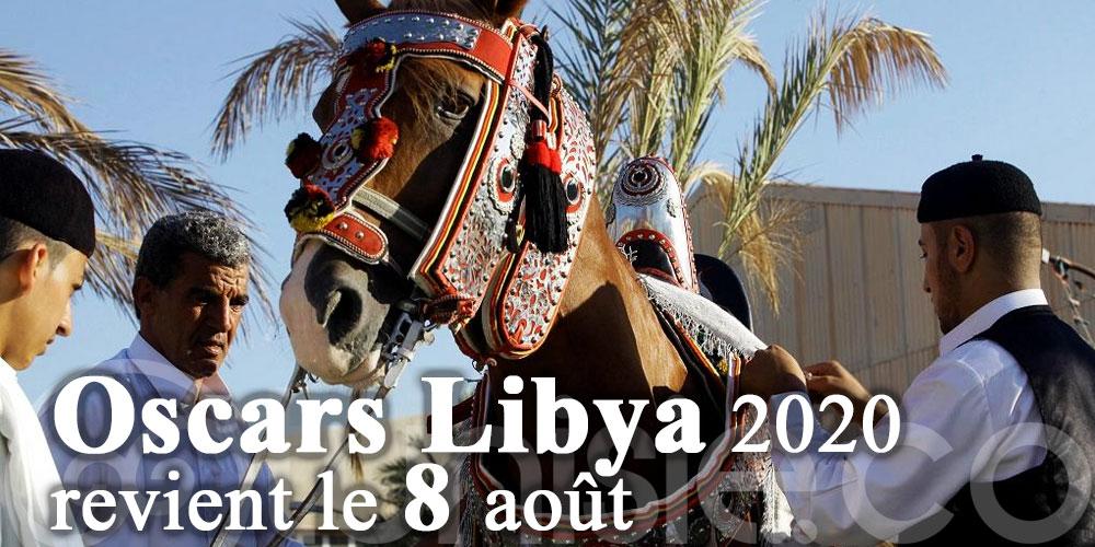 Festival 'Oscars Libya 2020' revient le 8 août prochain à Tunis