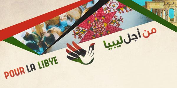 Festival 'Min ajl Libya' Pour la Libye à l'IFT les 11 et 12 mars